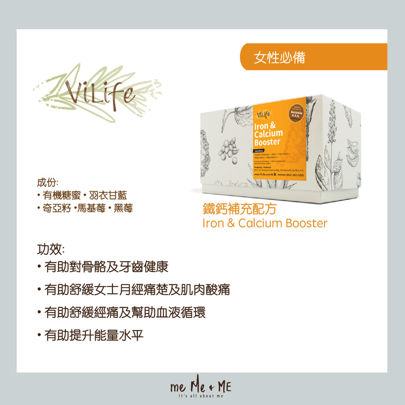 ViLife Superfood Supplement