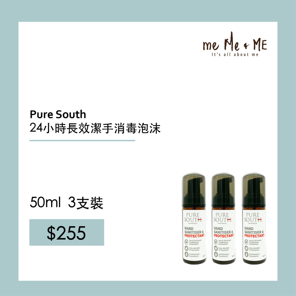 Pure South Hand Sanitiser & Protectant Set