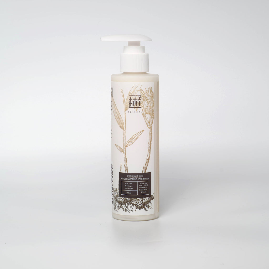 The Preface 老薑暖身護髮素 200ml