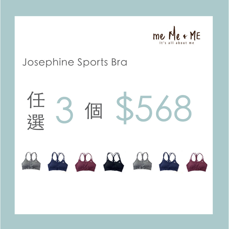 Josephine Sport Bra Bundle [Set of 3]