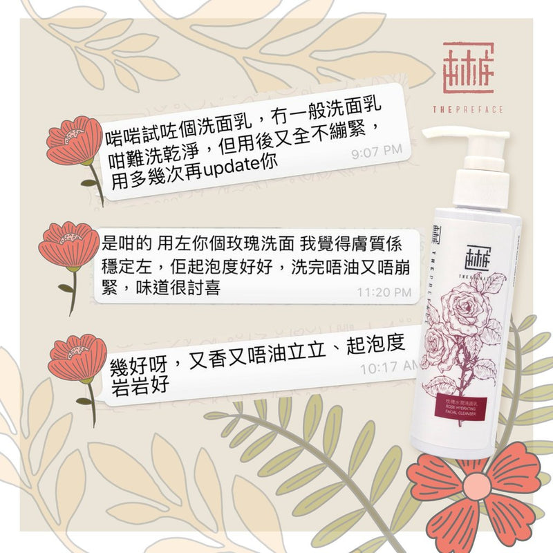The Preface 玫瑰水潤體驗套裝 20ml x 3