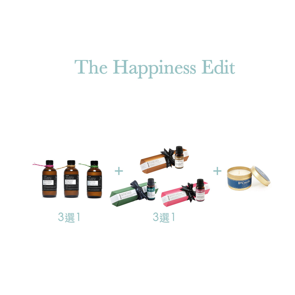 The Happiness Edit 笑口常開套裝