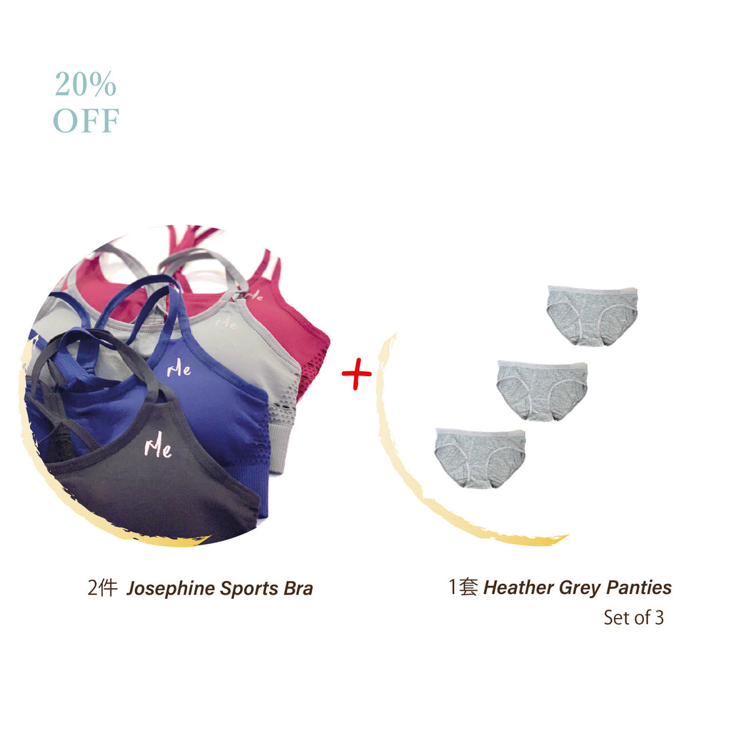 Josephine Sports Bra & Heather Grey Panties Set