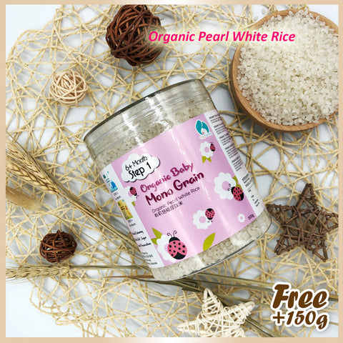 STEP 1: TINY TUMMY Premium Organic Mono-Grain - Organic Pearl White Rice (650G)