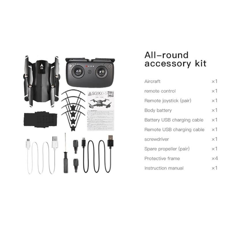 SG900-S GPS Quadcopter with 1080P HD Camera