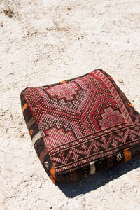 Vintage Turkish Floor Cushion #02
