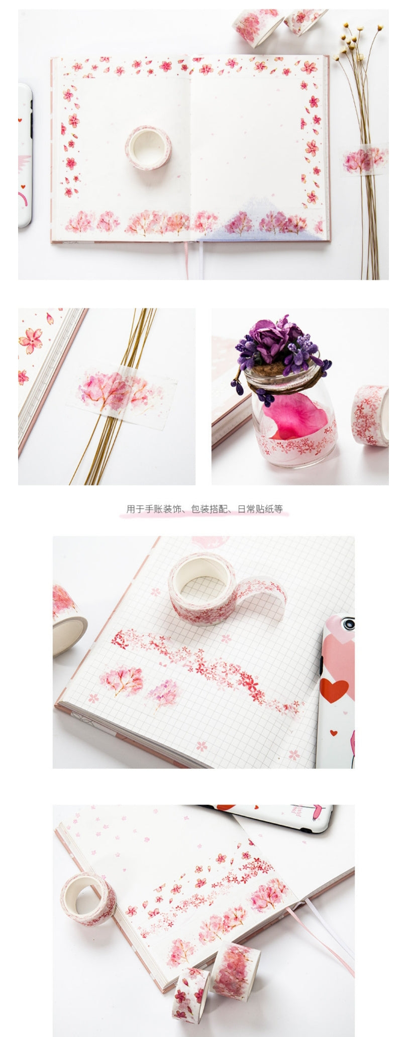 Watercolor Sakura Washi Tape - Otrio Stationery