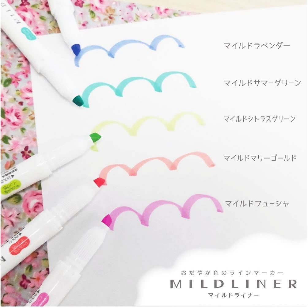 New Fine Zebra Mildliner Pack Set of 5 Swatches