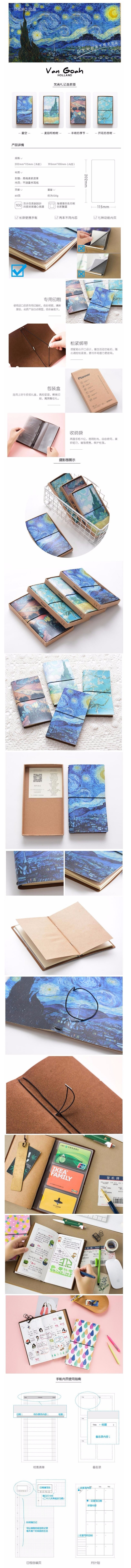 Van Gogh Traveler's Notebook - Otrio Stationery - Planner - Vintage