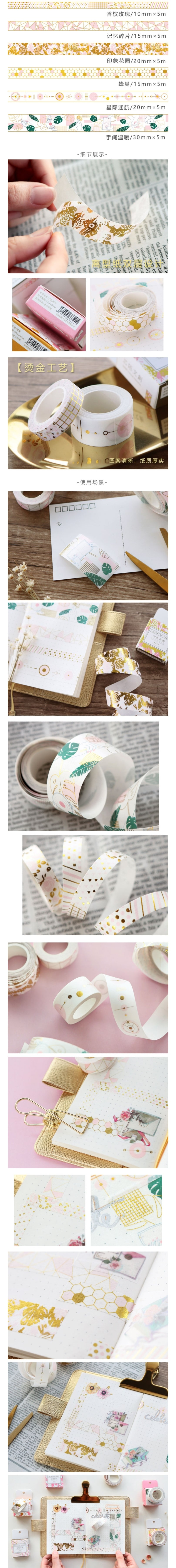 Gilded Pink Washi Tapes - Otrio Stationery