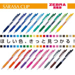 Rainbow Color Zebra Sarasa Gel Pen Set: 0.3mm - 0.7mm