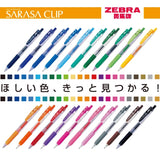 Set of 10 and 20 Rainbow Color Zebra Sarasa Gel Pens
