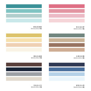 Slim Gradient Washi Tapes: Set of 4