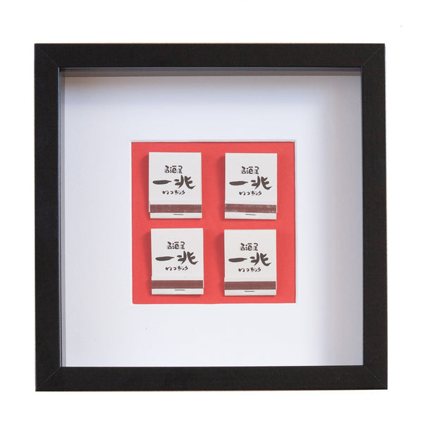 four japanese vintage matchboxes mounted on a red background all framed