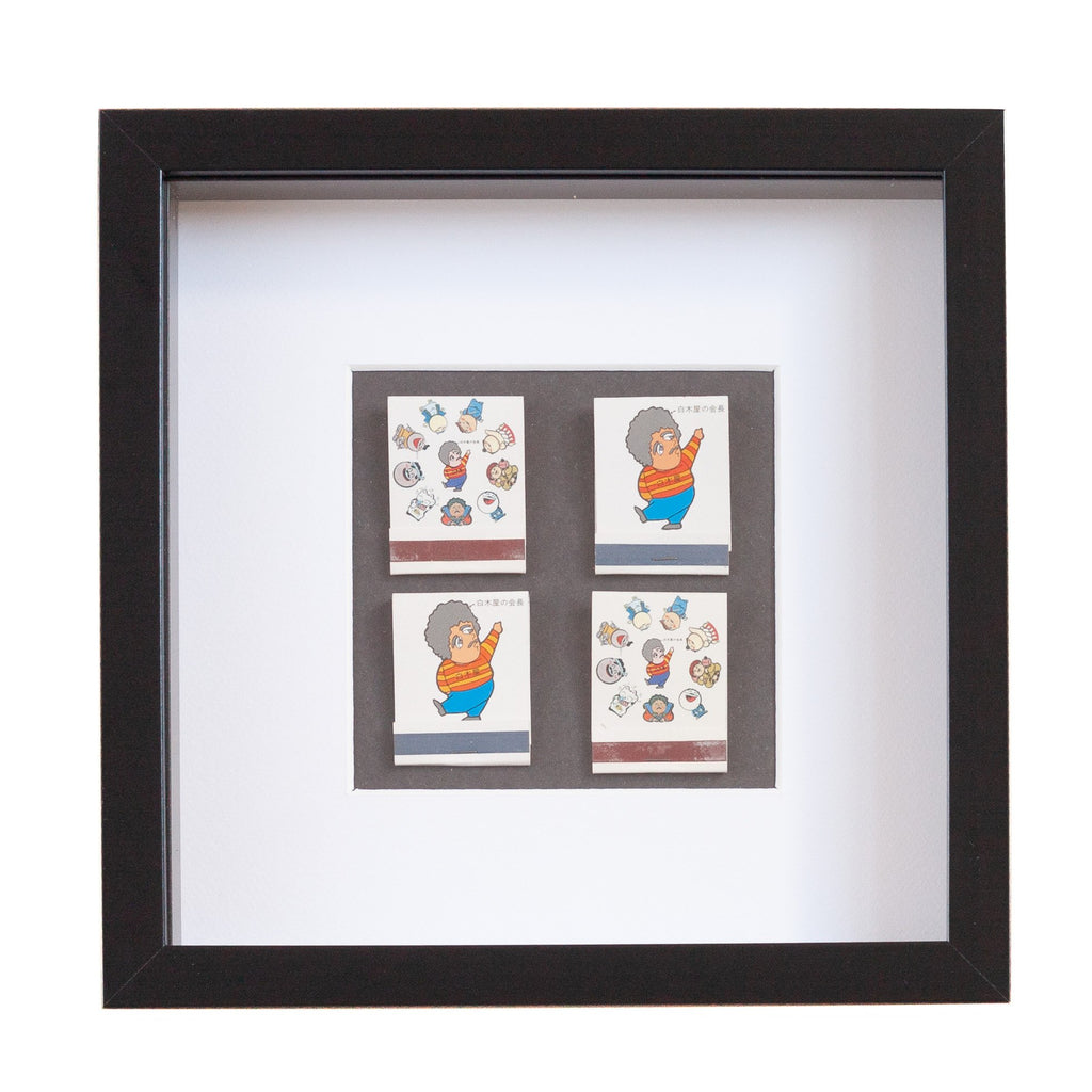 four japanese vintage matchboxes mounted on a grey background all framed