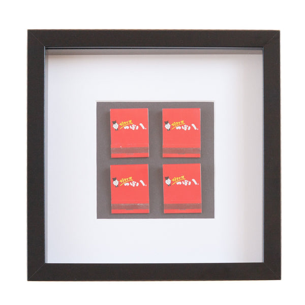 four red japanese vintage matchboxes mounted on a grey background all framed