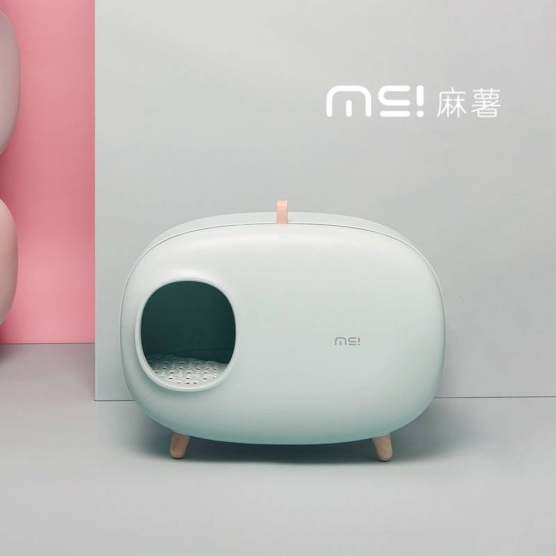 MS! Cat Litter Box