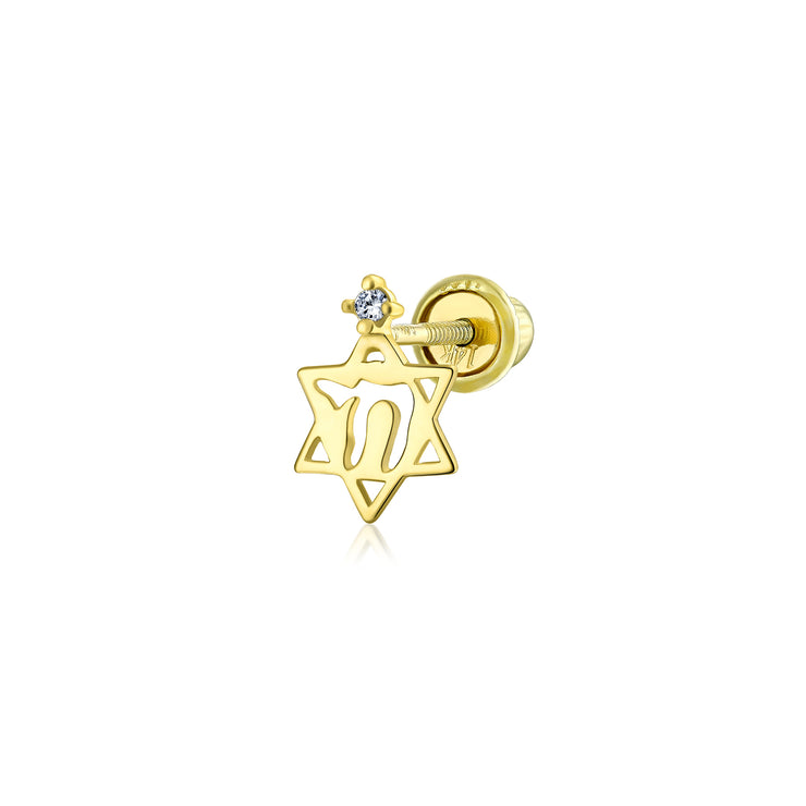 Chai Star Of David Je Bat Mitzvah Catilage EarringsCZ 14K Yellow Gold