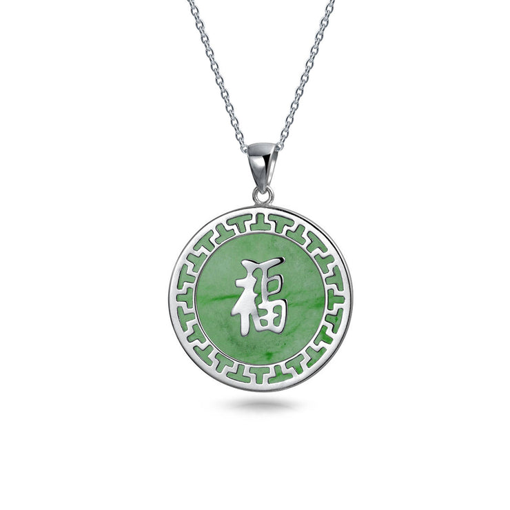 Chinese tune Circle Disc Green Jade Pendant Sterling Silver Necklace