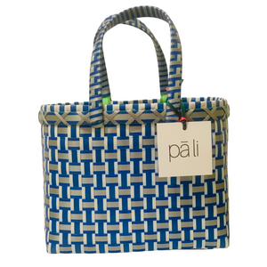 Single Pali Basket- Navy