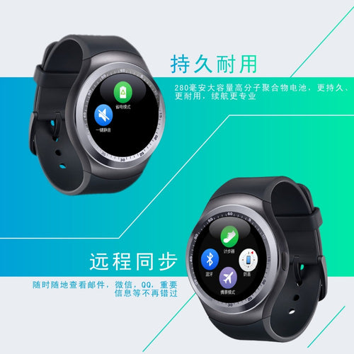 Smart Watch phone Y1 Support Nano With Whatsapp And Facebook fitness For Android phone VS365/A1/k8