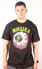 Lamour Keep Watch T-Shirt Mishka Black