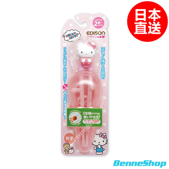 Edison Hello Kitty 學習筷子