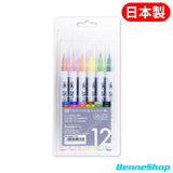 Kuretake ZIG Clean Color Real Brush 水彩毛筆