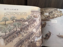 Load image into Gallery viewer, National Museum-Travel 国家博物馆儿童历史绘本《我们怎样走遍世界》