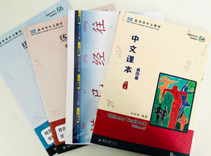 New Shuangshuang Book4《新双双中文教材》第四册
