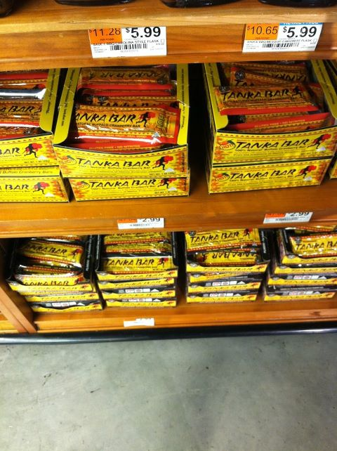 Tanka Bar spotted at Lower East Side Whole Foods in New York