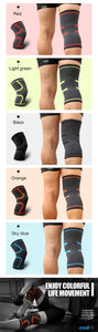 Fitness Compression Knee Pad (1pair)