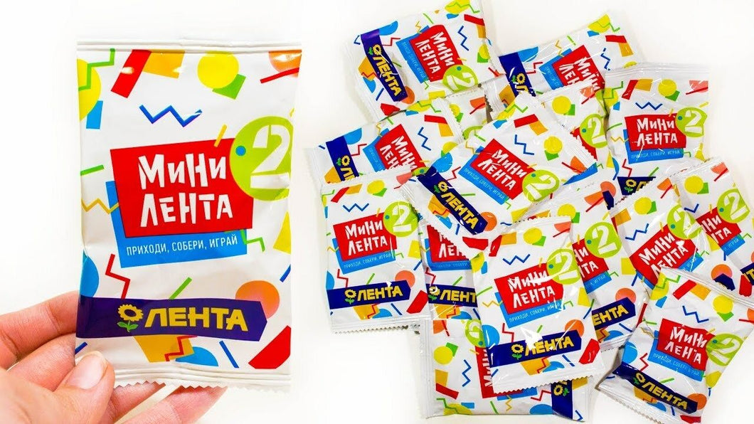 Little Shop Russia 2 | 5x Blind Bags