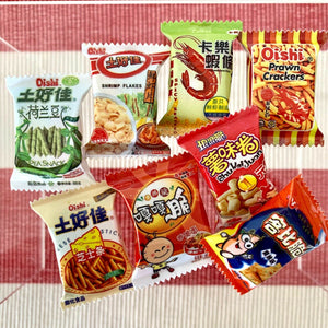 Mini Snacks Packets x8 miniature toy 1:12 Miniature