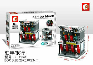 Sembo Block SD6541 | BANK | LIGHTS UP! | Mini Street Building Block w LED Light