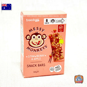 Coles Little Shop 2 - Messy Monkeys mini New
