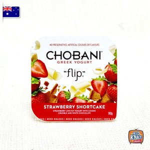 Coles Little Shop 2 - Chobani Greek Yogurt flip mini New