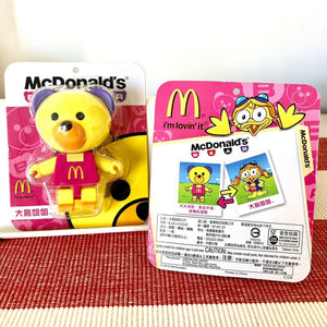 Mcdonald's Bears Set of 4 | McDonald's Happy Meal Toys New