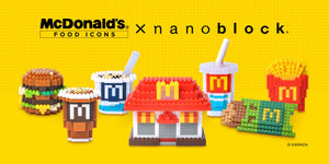 McDonald's Toy 2015 Food Icons X Nanoblock | French Fries | Happy Meal Toy New