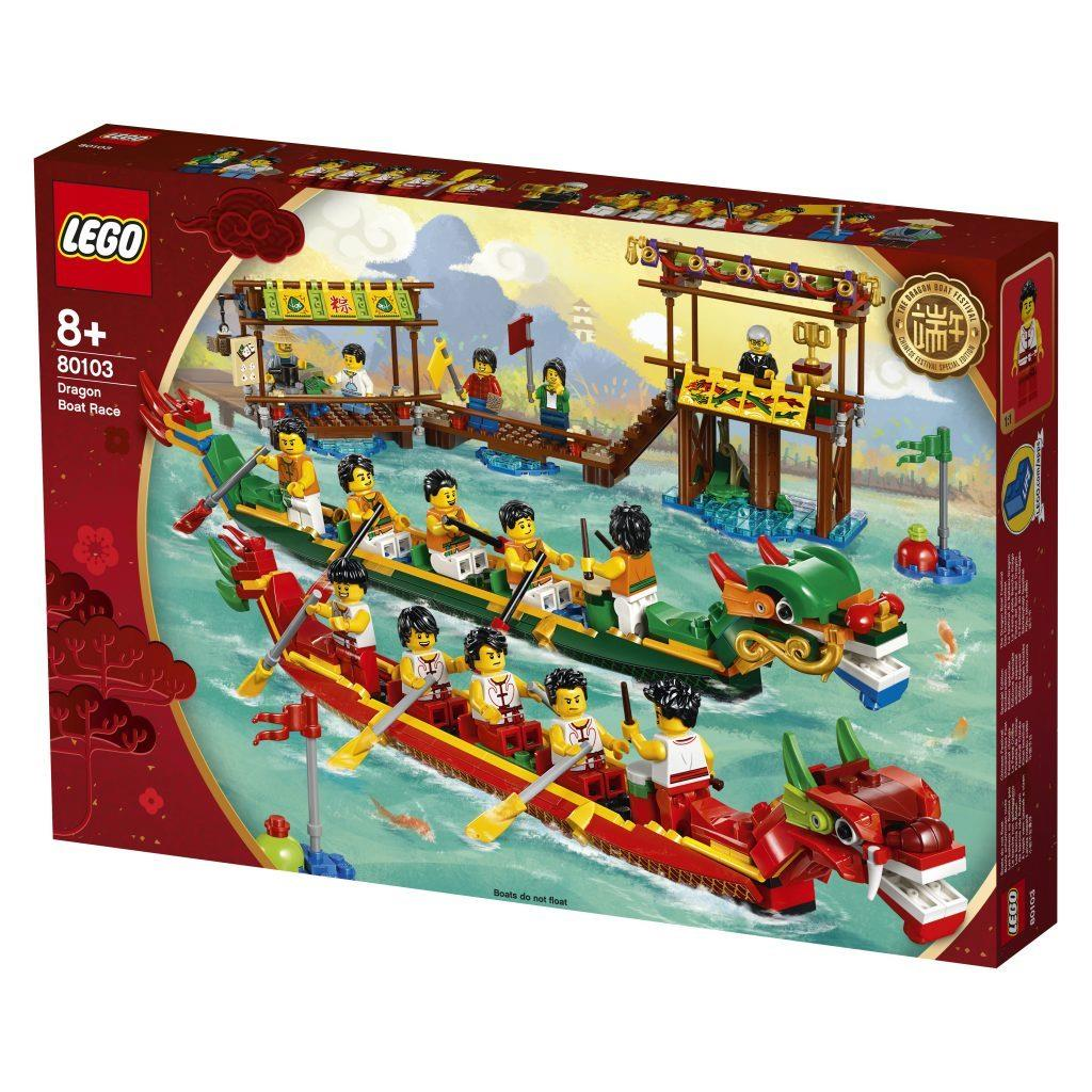 LEGO Seasonal 80103 Dragon Boat Race | 80103 | BNISB | AU