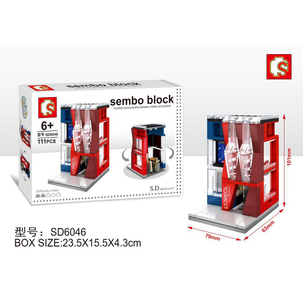 SEMBO Block SD6046 | SKINCARE STORE | Creative Building Blocks