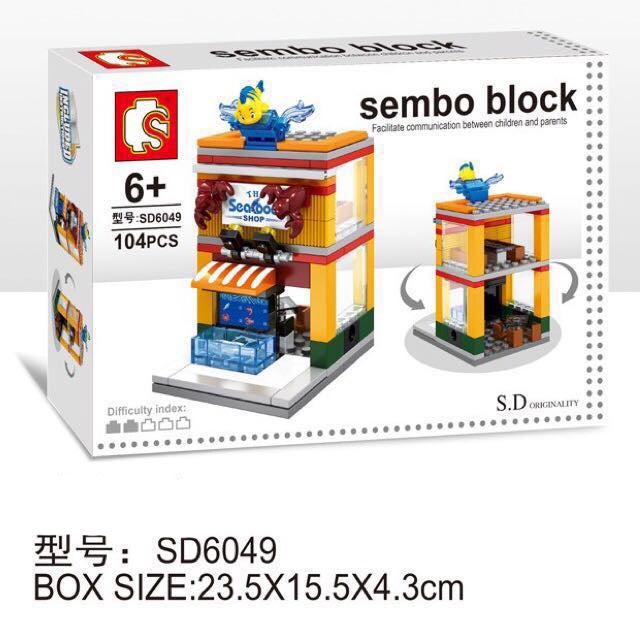 SEMBO Block SD6049 | SEAFOOD MARKET | Creative Building Blocks
