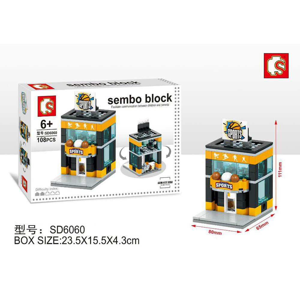 SEMBO Block SD6060 | SPORTS SHOP | Creative Building Blocks