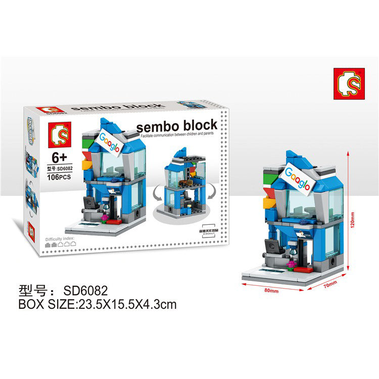 SEMBO Block SD6082 | GG HEADQUARTER | Creative Building Blocks