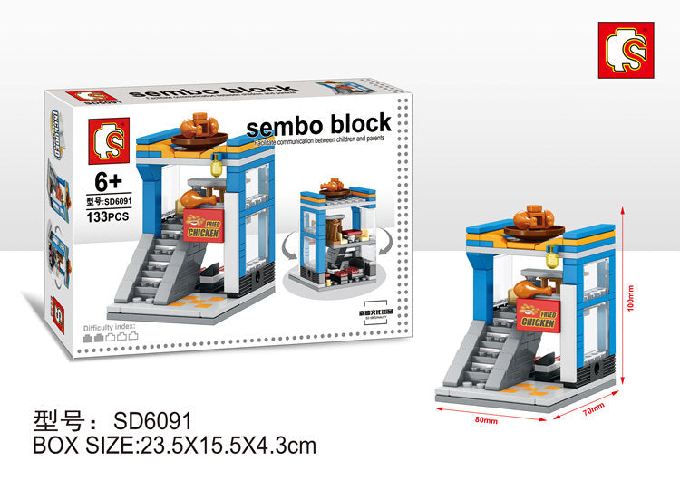 SEMBO Block SD6091 | FRIED CHICKEN SHOP | Creative Building Blocks