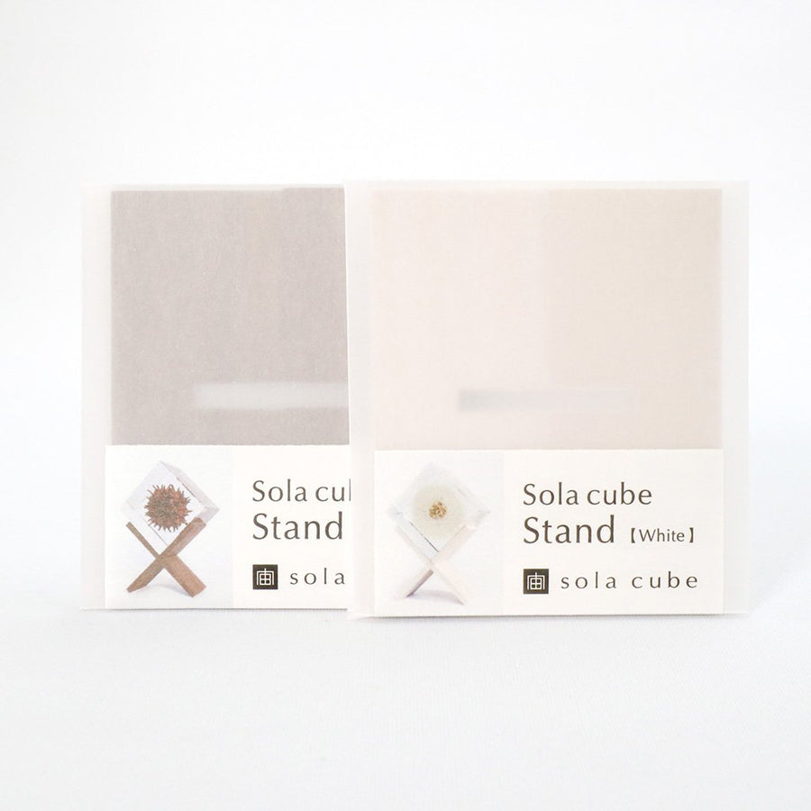 Sola Cube stand