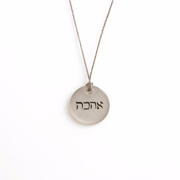Silver Pendant Necklace - Ahava (Loved)