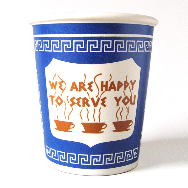 We are Happy to Serve you Cup