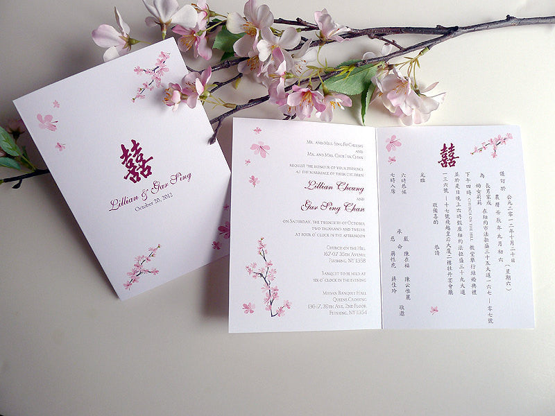 Cherry Blossoms Folded Wedding Invitation - Pretty Stationery for ...