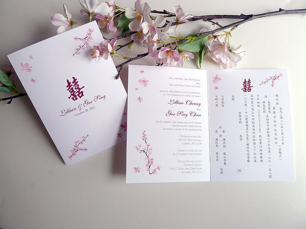 Cherry Blossoms Folded Wedding Invitations with RSVP Postcard
